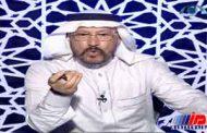 نویسنده سعودی به دلیل انتقاد از رابطه با رژیم صهیونیستی دستگیر شد