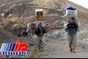 مرگ یک کولبر در مرز مریوان