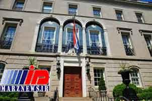 سفارت هلند در پاکستان تعطیل شد