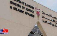 دادگاه بحرین چهار نفر را به اعدام محکوم کرد
