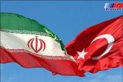 حجم تجاری ایران و ترکیه به ۱۲ میلیارد دلار می رسد