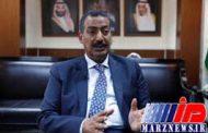 کنسول عربستان در استانبول از انظار عمومی ناپدید شده است