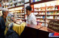 آمریکا صادرات دارو به ایران را تسهیل کند