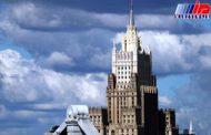 روسیه درپی مشروعیت بخشیدن به میانجیگری در افغانستان