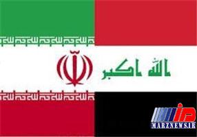 وضعیت عراقیها در جمهوری اسلامی بسیار مناسب است