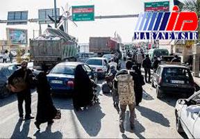 مرزهای ایران و عراق باز است