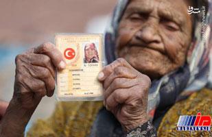 عکس/ پیرترین زن ترکیه