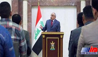 تکمیل فرآیند تشکیل کابینه عراق به زودی پایان مییابد