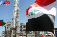 بغداد و اربیل بر سر آغاز صادرات نفت کرکوک توافق کردند