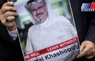 آلمان توضیحات سعودی ها درباره مرگ خاشقچی را قانعکننده ندانست