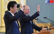 آبه و پوتین نسبت به حل مناقشات منطقه ای توافق کردند