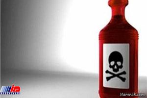 فردناشناس به ۲ مامور اجراییات شهرداری اهواز اسید پاشید