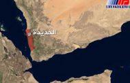 ۹ غیر نظامی در حملات عربستان به الحدیده یمن کشته شدند