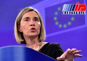 کمک اروپا به عراق دربرابر پیامدهای تحریم ایران