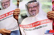 سوال هایی که دادستانی سعودی بی پاسخ گذاشت
