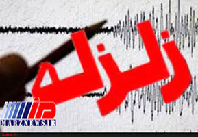 وقوع زلزله در خراسان شمالی