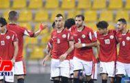دیدار دوستانه تیم ملی یمن با عربستان!