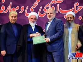 استاندار جدید سیستان و بلوچستان معرفی شد