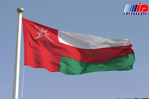 روابط ایران و عمان تاریخی است/ خواهان افزایش تبادلات تجاری هستیم