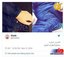 اعتراض زنان عربستانی به پوشش عبا+عکس
