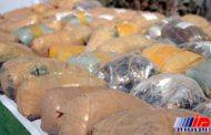 کشف ۱۰ تن مواد مخدر در سیستان و بلوچستان