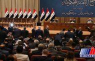 ادامه رایزنی ها برای تشکیل کابینه در عراق