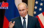 هشدار جدید پوتین به آمریکا