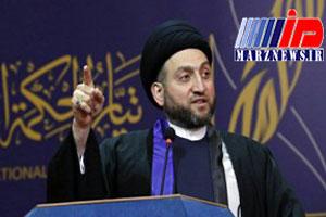 حکیم رهبر ائتلاف اصلاح و سازندگی عراق شد
