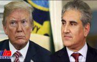 وزیر خارجه پاکستان:مسئول شکست آمریکا در افغانستان نیستیم