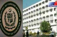 پاکستان، کاردار سفارت آمریکا را احضار کرد