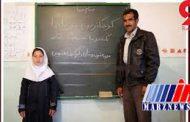 کوچکترین مدرسه دنیا با یک دانش آموز و یک معلم+عکس