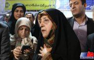 روابط ایران و عراق گسترش می یابد