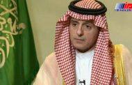 آمریکا دولت یا اقتصاد عربستان را تحریم نکرده است