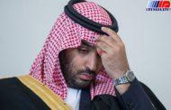 تلاش شاهزادگان سعودی برای جلوگیری از پادشاهی بن سلمان