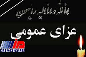 انفجار تروریستی در کابل؛ عزای عمومی اعلام شد