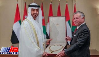 ولیعهد ابوظبی در سفر به اردن: نقش اردن مهم و محوری است
