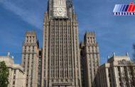 تحریمهای آمریکا علیه ایران و روسیه در راستای حمایت از تروریسم است