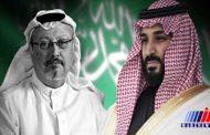 بنسلمان، حاکم مستبد سعودی را به «جی- ۲۰» راه ندهید/ نباید فراموش کنیم فردی زیر شکنجه کشته شده است