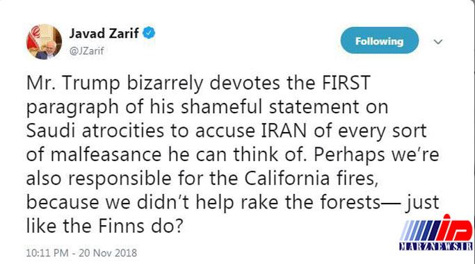 واکنش ظریف به بیانیه ترامپ درباره قتل خاشقچی