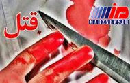 قتل مادر و فرزند ۱۰ساله در تبریز/ قاتل متواری است