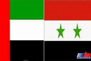 امارات روابط تجاری خود با سوریه را از سر می گیرد