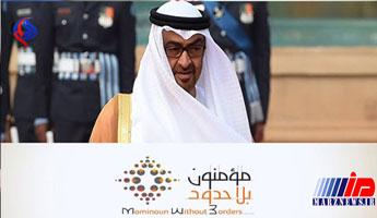 بنیاد «مؤمنون بلا حدود»، رسوایی امارات در اردن را رقم زد