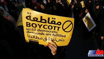 علمای بحرین شرکت در انتخابات فرمایشی را حرام اعلام کردند