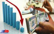 ریسک اقتصادی در عربستان بشدت افزایش یافت