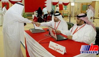 آغاز کمدی انتخابات در بحرین!