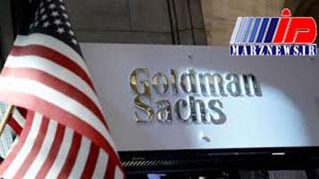 امارات بانک گلمن ساچ آمریکا را به اتهام رشوه تحت پیگرد قرار داد