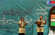 همایش بین المللی عاشیقلار در تبریز آغاز به کار کرد