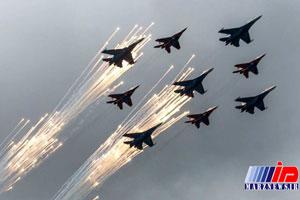 روس ها در کیش نمایش هوایی اجرا می کنند