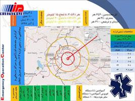 ثبت رکورد ۱۴۸ پس لرزه و ۶۴۶ زخمی برای کرمانشاه