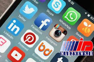 قوانین سختگیرانه روسیه برای شبکههای اجتماعی